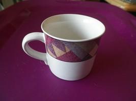 Studio Nova Palm desert mug 1 available - $5.49