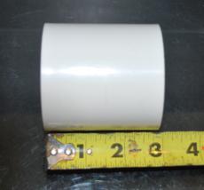 """2"""" PVC x 2"""" PVC SCH40 Coupling by Charlotte 429-020 USA NSF-DW - $1.30"""