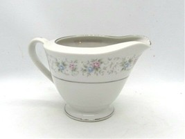 Rosemary Coffee Creamer China 5555 Made in Japan Vintage - $9.89