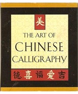 The Art of Chinese Calligraphy Mini Book Set Kit By Running Press - $14.99