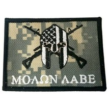 MOLON LABE HELMET DESERT 2 X 3  EMBROIDERED PATCH - $18.04