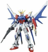 *MG 1/100 Build Strike Gundam full package Gundam Build Fighters - $54.81