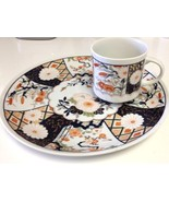 Vintage Mikado By JSC Set of 7 Desert Plates & Cups Asian Pattern /Navy ... - $19.64