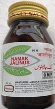 Hamdard Namak Jalinus for Indigestion and Flatulence Stomachache - 80 Ta... - $7.35