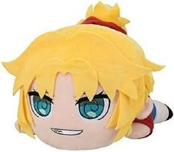 "Sega Fate/Apocrypha: Saber of Red Mega Jumbo Nesoberi Stuffed Plush, 15.7"" - $66.00"