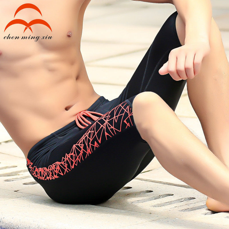 Men Swimming Trunks Quick Drying Shorts Sports Swimwear Swim Polyester Spandex