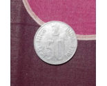50 PAISE COIN OF 1990 (INDIAN MAP ON BACKSIDE OF THE COIN) - £57,557.18 GBP