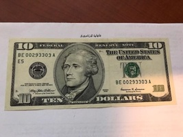 USA United States  $10.00 banknote 1999  #2 - $29.95