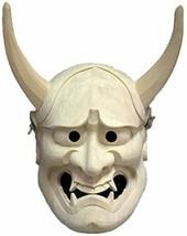 Kusunoki Hannya white Wooden Mask Omen Noh Kabuki Samurai Demon w/Tracki... - $153.21