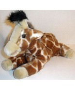 "A&A AURORA GIRAFFE 12"" SOFT FLOPPY PLUSH STUFFED ANIMAL DOLL TOY LOVEY - $9.99"