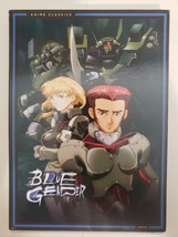 Blue Gender - Complete Series and Movie DVD box set image 1
