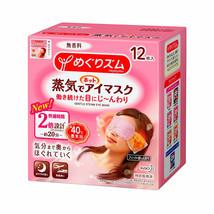 KAO Megurhythm Steam Warm Eye Mask Odorless New Formula 12pcs