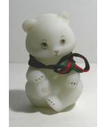 Fenton #5151 Sitting Bear Cub - White Satin - Signed - $35.00