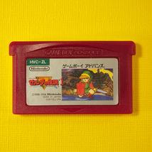 Legend of Zelda: Famicom Mini Complete (Nintendo Gameboy Advance GBA 2004) Japan image 10