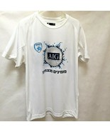 AIG Israel M White Athletic T Shirt Unisex Soccer Lightweight Ojo Sense #15 - $19.58