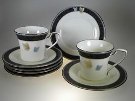 Noritake Enchanteur Lot of 2 Cups + 5 Saucers + 2 Bread & Butter Plates - $21.46