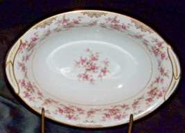 Noritake China (1 Serving Bowl) Charmaine 5506 AA20-2360F Vintage