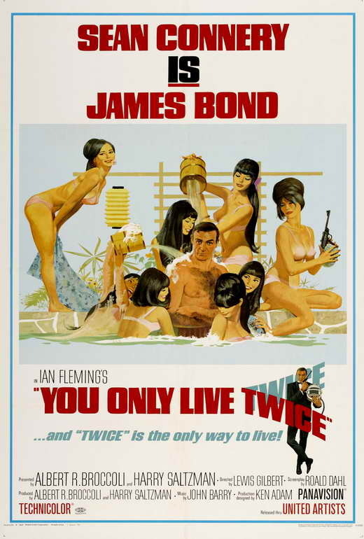 You only live twice poster 1967 james bond