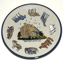 Louisville Stoneware Noahs Ark Flood Rain Animals Plate Kentucky Pottery - $14.99