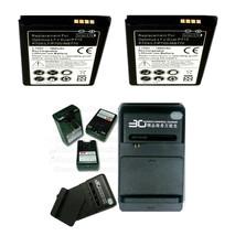 LG Venice LG 730 2X Battery + External Battery Charger Travel Boost Mobi... - $22.21