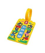 Travel Baggage Tag Useful Luggage Identifier Suitcase Label Card Case [B] - $13.69