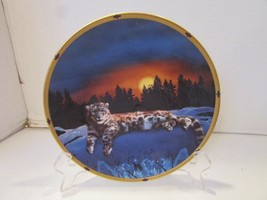 Lenox Collector Plate Sunset Horizon Crystal Hunter Plate Collection A0518 - $3.91
