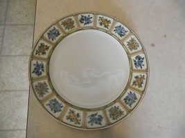 hutschenreuther Kensington dinner plate 1 available - $9.85