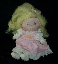VINTAGE 1985 COMMONWEALTH SWEET SUZY SUNSHINE PINK DOLL STUFFED ANIMAL P... - $26.65