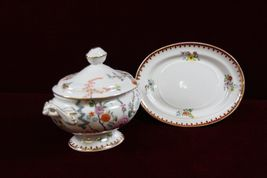 China Covered Dish under plate Floral 834 Vintage - $61.88