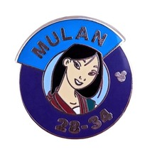 Mulan Disney Lapel Pin: Magic Kingdom Parking Sign - $9.90