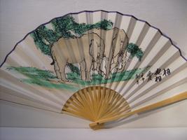 Elephants Wall Fan Folding Fans Asian Fans - $19.99