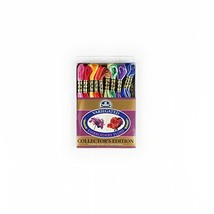 DMC F25PK36 Variegated Embroidery Floss, Assorted, 36-Pack - $14.68