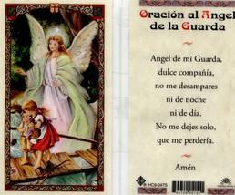 Oracion al Angel de la Guarda My Guardian Angel - EB216 - Prayer Holy Card  - $2.79