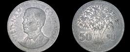 1960 Vietnamese 50 Xu World Coin - Vietnam - $6.99