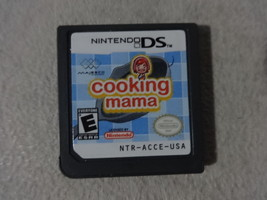 EUC Cooking Mama Nintendo DS Video Game Cartridge Only Free Ship - $8.41