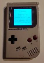NINTENDO original Game Boy Bivert, blue backlight and prosound Glass scr... - $138.59