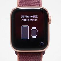 Apple Watch SE Aluminum Case 44mm (GPS + Cellular) MYEQ2LL/A Gold Plum Sp Lp Ban - $269.99