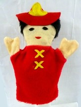 Firefighter Fireman Hand Sheram Puppet Inc Helmet Children Pretend Play New - $12.71
