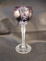 Vintage Amethyst Bohemian Czech Glass Cut to Clear Wine Goblet   - $79.15
