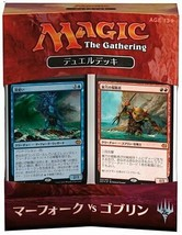 *Magic: The Gathering Duel Decks: Merfolk vs Goblin Japanese version - $30.90
