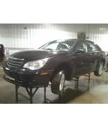 2008 Chrysler Sebring RADIATOR COOLING FAN ASSEMBLY - $113.85