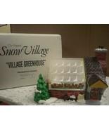 DEPT 56 54020 VILLAGE GREENHOUSE SNOW VILLAGE EXCELLENT D10 - $29.35