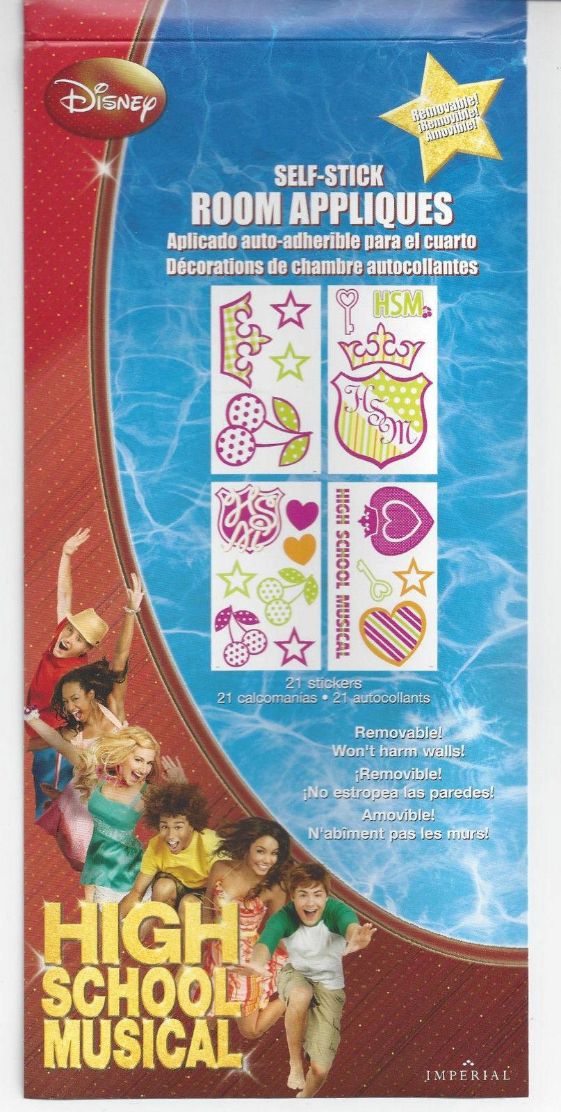 High School Musical Peel & Stick Appliques  GAPP1820 - $10.34