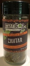 New Manitou Trading Co The Middle East Zahtar Spice - $28.45