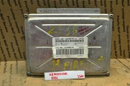 1998 Oldsmobile Achieva Engine Control Unit ECU 16236757 Module 266-10b2 - $13.99