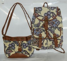 Howards Purse Backpack Set Yellow Multicolor Paisley Type Print Canvas image 1