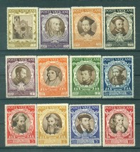 1946 Council of Trent Set of 12 Vatican Postage Stamps Catalog Number 110-21 MNH