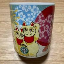 Starbucks Japan Limited Design Mug 2002 - $500.00