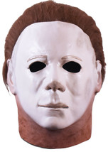 New HALLOWEEN II Boys MICHAEL MYERS CHILD'S LATEX MASK Trick or Treat St... - $65.44