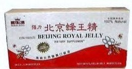 Royal King - Beijing Royal Jelly Extra Strength, 10 ml X 30 Bottles by Royal Kin - $23.75